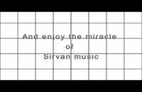 سیروان خسروی - قاب عکس خالی