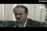ویدئو عبدالحسین مختاباد در حضور سید حسن خمینی خواند