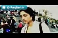 مستند گلشیفته فراهانی، خروج از ایران تا عریان شدن