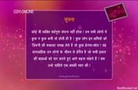 دانلود قسمت دویست و نود 290 سریال هندی زبان عشق