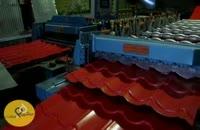 دستگاه رول فرمینگ سفال طرح پالرمو  -09128663250 مارکویی