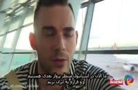 سفر یک گردشگر آمریکایی به ایران