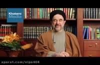 سخنان خاتمی در حمایت از روحانی در انتخابات 96