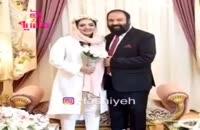 ازدواج نرگس محمدی