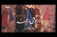 سریال امام علی (ع)-قسمت 1-thaer.ir