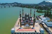 دیدنی های جهان - مسجد شیشه ای در مالزی