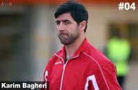 10 فوتبالیست ثروتمند ایرانی