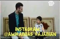 مصاحبه شبكه 2 سیما با امیرعباس پسر مشهور مازندرانی