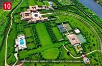 خانه های گرانقیمت دنیا
