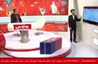 بی نظیره!!عربی کنکور و این همه تکنیک از موسسه ونوس mostafaazadeh.ir ۰۹۱۰-۹۵۲۰۶۱۲