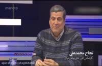شبکه من و تو و جنگ تحمیلی عراق و وطن فروشی