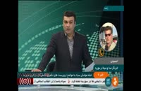 سکوت معنادار رژیم صهیونیستی پس از حمله موشکی سپاه به  داعش