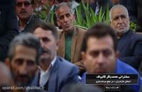 محمد باقر قالیباف : این وضعیت اقتصادی سزاوار این مردم نیست
