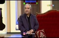 سخنان مهران مدیری در مورد مدافعان حرم در برنامه دورهمی