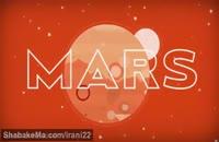باید و نباید های زندگی در سیاره مریخ