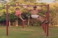 پدر و دختر ورزشی به این میگن......چقدرم هماهنگ ...