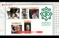 هویت افراد تروریست در تهران