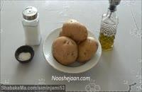 آموزش روش پخت سیب زمینی سرخ کرده تردد