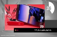خودروی لوکس DS3 در نمایشگاه خودرو تهران رونمایی می شود