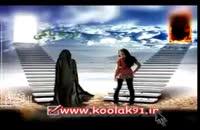 خدا غریبه - ویدئو مداحی زیبای مرحوم ذاکر