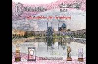 انواع دستگاههای تاریخزن محصول کیان صنعت اصفهان