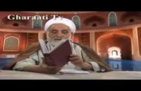 عواقب نماز نخواندن