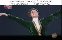 آموزش رقص و حرکات موزون آذربایجان در تهران