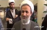 مهمترین ویژگی حجت الاسلام رئیسی از زبان استاد پناهیان