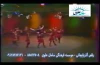 آموزش رقص آذری در تهران 30