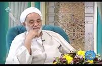 کلیپ حجت الاسلام قرائتی با موضوع برای عمرمان ارزش قائل شویم!