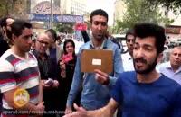 سپرده گذاران موسسه آرمان البرز ایرانیان