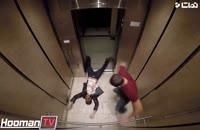 فیلم زامبی در آسانسور