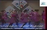 آموزش موسیقی و رقص آذربایجانی موسسه سامان علوی در تهران و اورمیه66