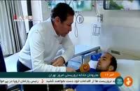 آخرین اخبار از وضعیت مجروحان حادثه تروریستی مجلس