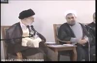 تشکر مقام معظم رهبری از حسن روحانی رییس جمهور ایران