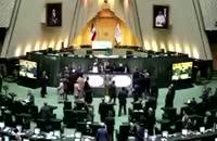 اولین صوت منتشر شده از تیراندازی شدید در مجلس شورای اسلامی