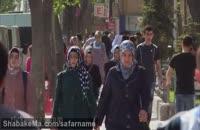 کلیپ گردشگری از شهر قونیه کشور ترکیه