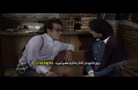 دانلود رایگان قسمت سوم 3 فصل 2 دوم سریال شهرزاد با لینک مستقیم