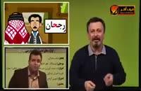 موسسه حرف آخر مرجع ارائه محصولات کنکوری  ادبیات فارسی