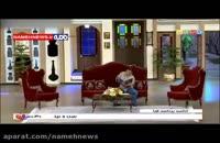 نمایشی که اشک مهران مدیری را درآورد