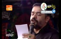 مداحی گریه دار حاج محمودکریمی