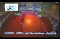 آموزش رقص آذری در تهران 40