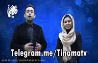 اولین قسمت برنامه چه خبرازهنر-مجربان:ایلیانیکنام-نرگس حسن نیا