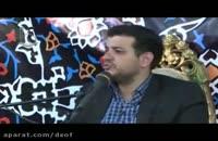 سخنرانی استاد رائفی پور با موضوع سواد رسانه ای