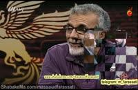 هومن سیدی بازیگر سینمای ایران