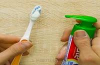 چند ترفند و استفاده مفید و کاربردی از خمیر دندان