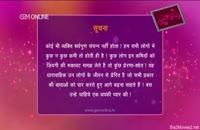 دانلود قسمت دویست و هشتاد و شش 286 سریال هندی زبان عشق