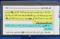 پناه بر خدا (الله اکبر) از این روایت در مجمع الزوائد