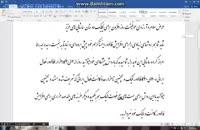 روش اصلی و تنها روش افزایش فالوور ایرانی و فیک
