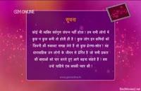 دانلود قسمت دویست و هشتاد و نه 289 سریال هندی زبان عشق